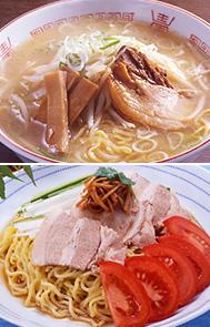 基礎編 〜ラーメン・冷麺